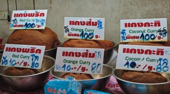 Phuket  30